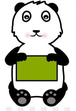 260x380 Free Download Giant Panda Bear Clip Art