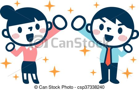 450x293 Smile Of Businessman And Career Woman. Vector Eps Vector