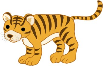 340x220 Tiger Clip Art Clipart Photo 2