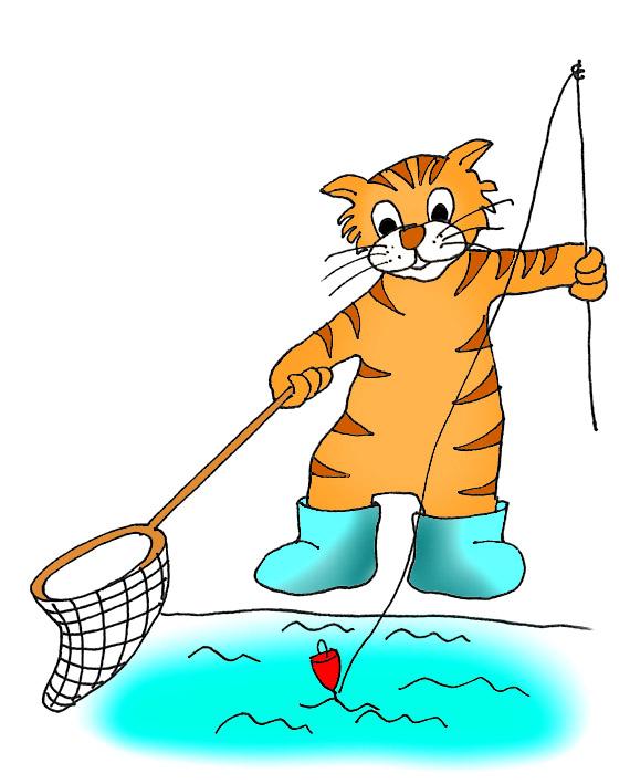 570x709 Cat Clip Art, Cat Sketches, Clipart Panda