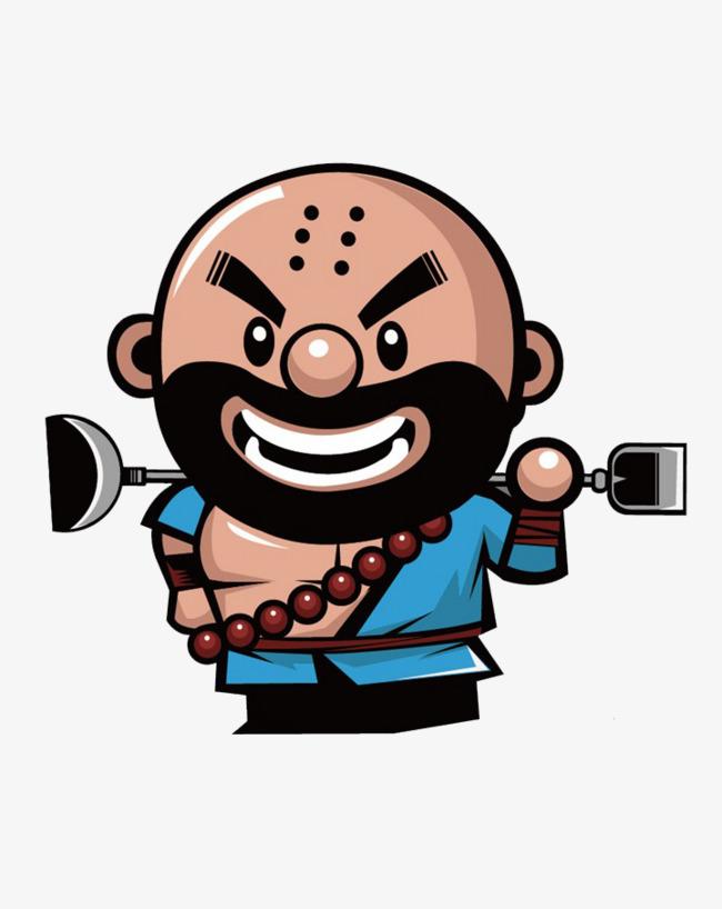 650x818 Cartoon Shahe Shang, Drifting, Celebrity, Immortal Png Image