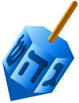 260x338 Clip Art Hanukkah
