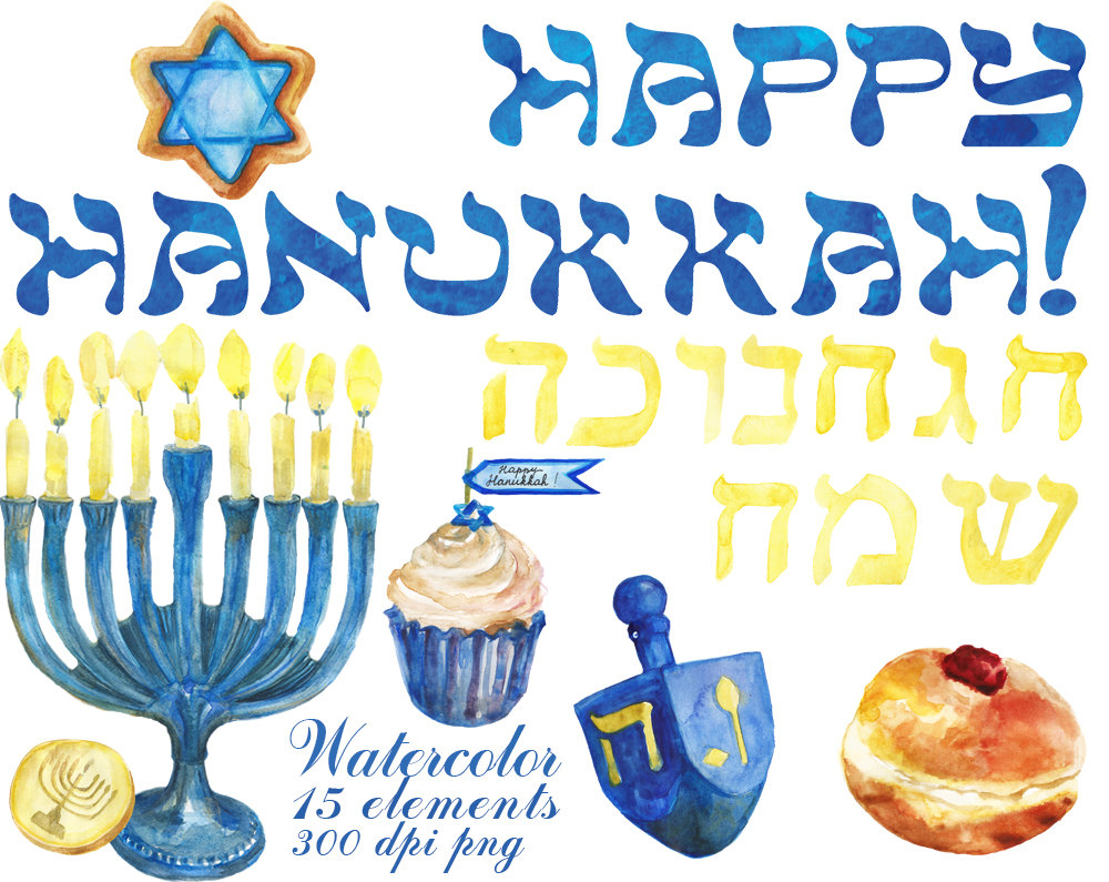 1000x795 Digital Happy Hanukkah Watercolor Clipart For Scrapbooking, Gift