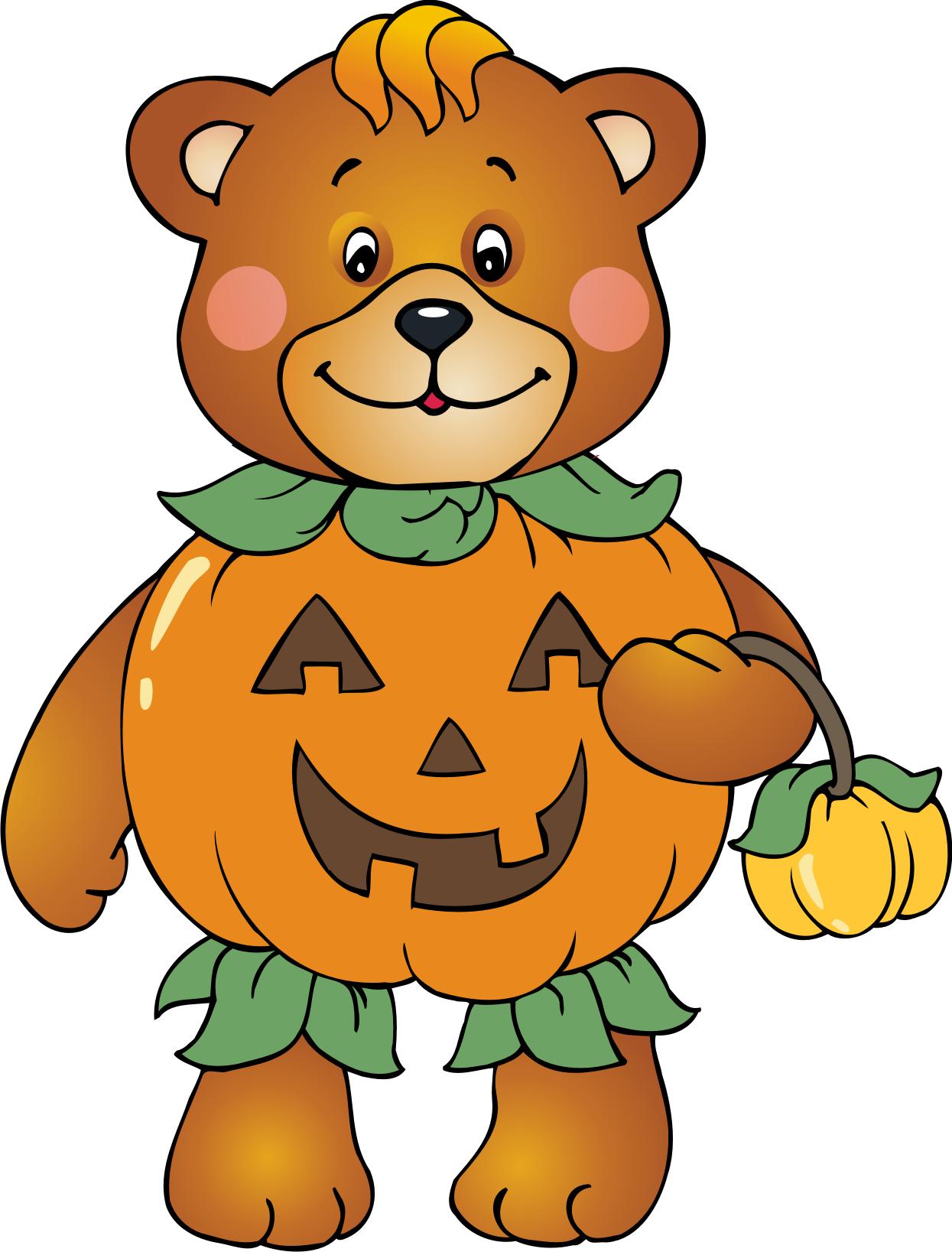 1245x1637 Free Halloween Clipart
