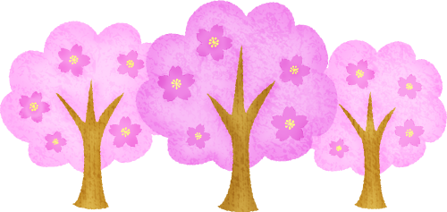 500x237 Cherry Blossom Trees Free Clipart Illustrations