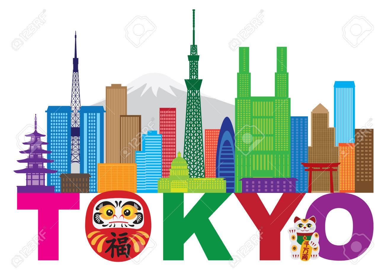 1300x914 Tokyo Skyline Clipart