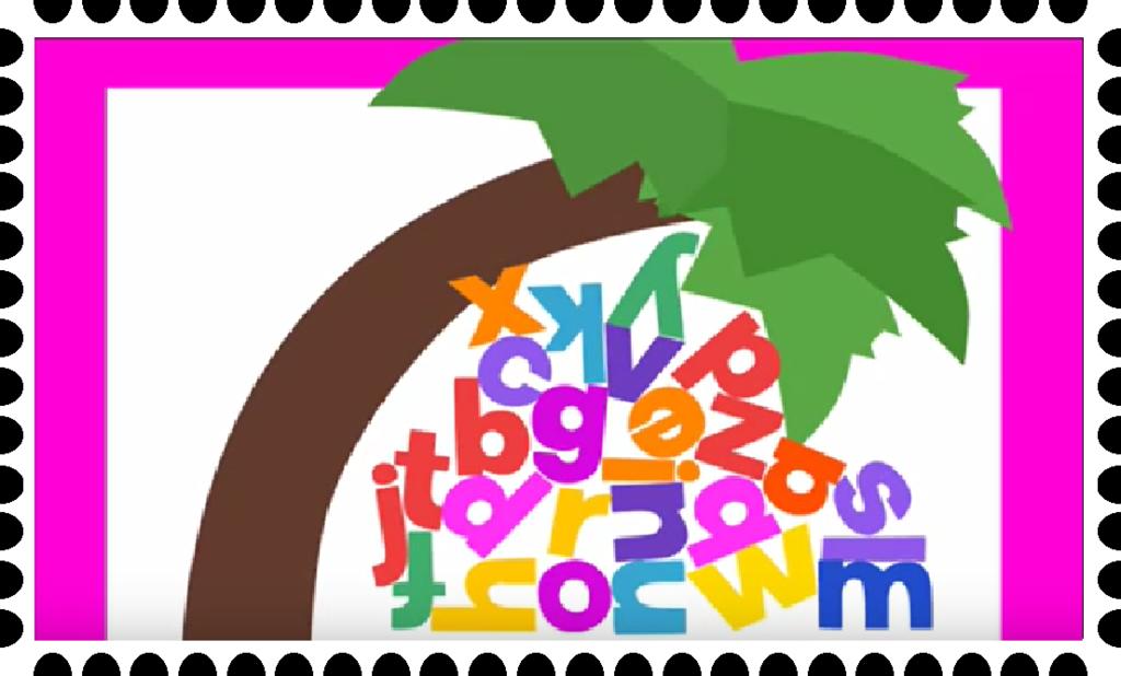 1024x618 Chicka Chicka Boom Boom Stamp By Emeraldzebra7894