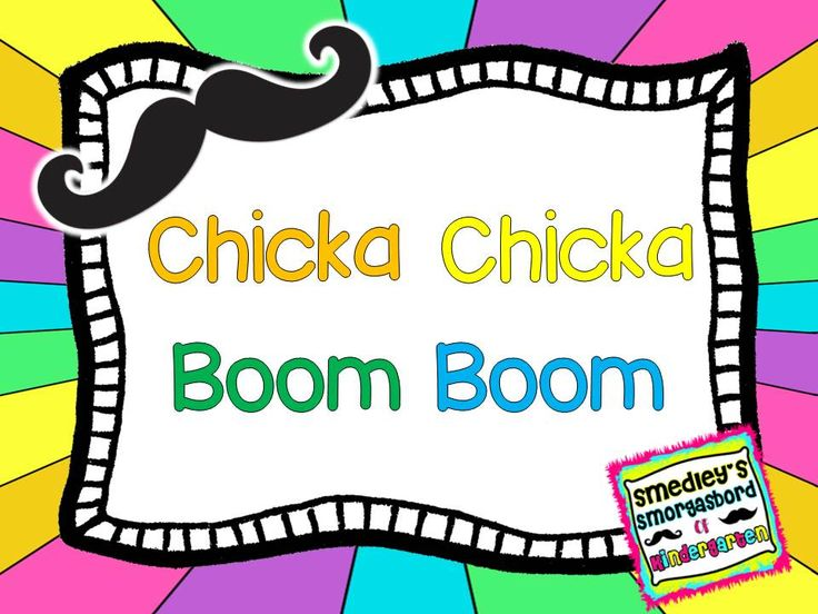 736x552 56 Best A Smorgasboard Of Chicka Chicka Boom Boom Images