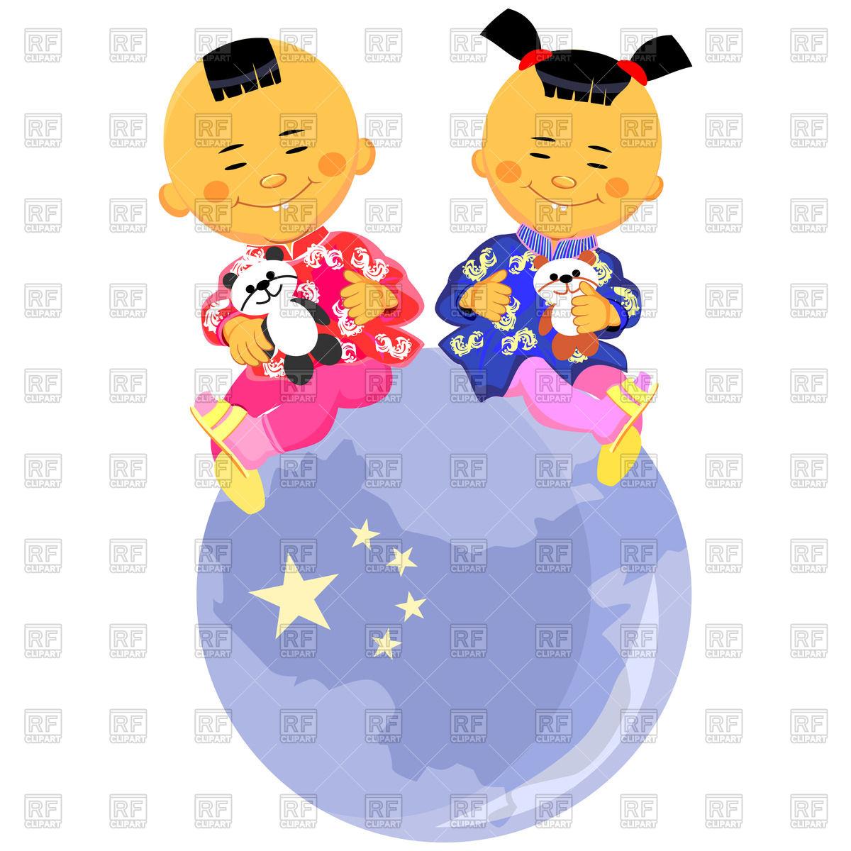 1200x1200 Chinese Children Sit On Globe