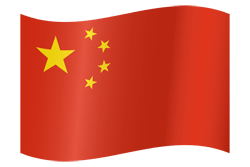 250x167 China Flag Clipart