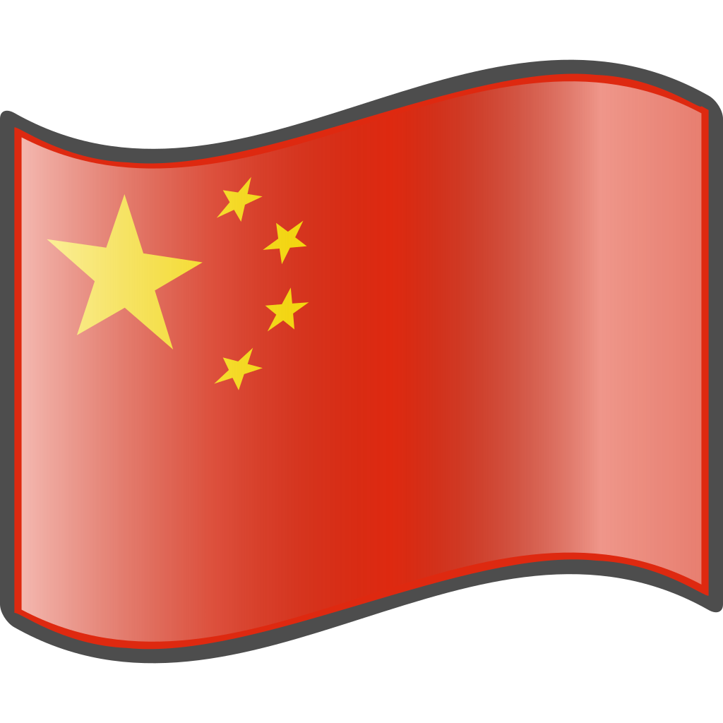 1024x1024 Filenuvola Chinese Flag.svg