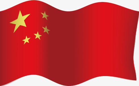 490x303 Five Star Red Flag Fluttering In The Wind, Red Flag, Chinese Flag