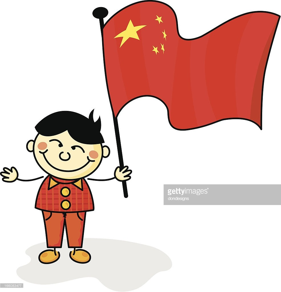 985x1024 China Flag Kids Vector Art Getty Images At Clipart