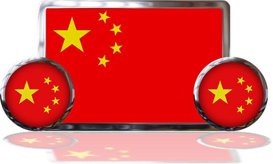 549x331 Free Animated China Flag Gifs