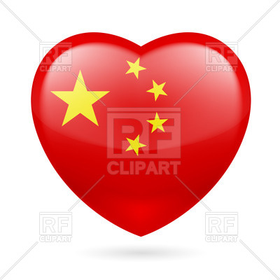 400x400 Heart With Chinese Flag Colors. I Love China Royalty Free Vector