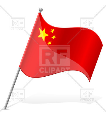 362x400 Icon Of Wavy Flag Of China Royalty Free Vector Clip Art Image