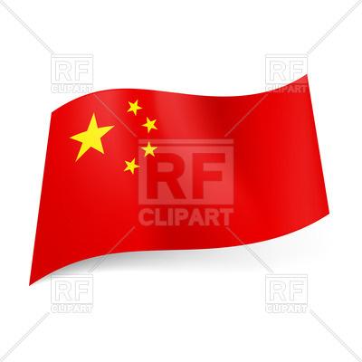 400x400 National Flag Of China Royalty Free Vector Clip Art Image