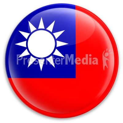400x400 The Republic Of China Taiwan Button