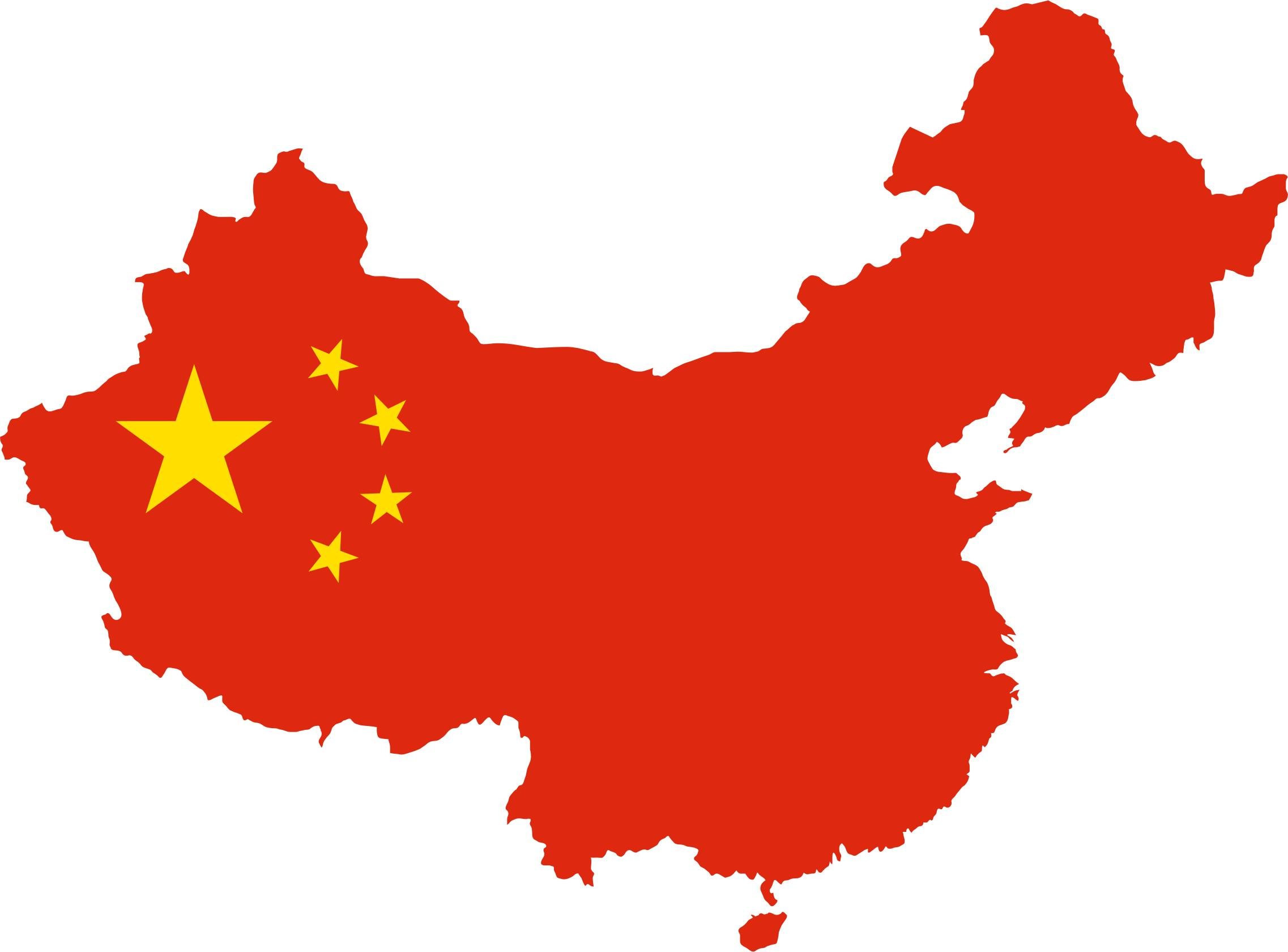2274x1680 China Map Flag Icons Png