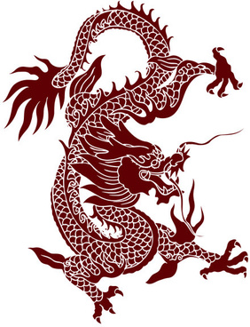282x368 Chinese Dragon Clip Art Free Vector Download Free