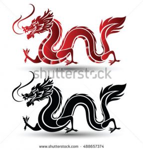 287x300 Chinese Dragon Clip Art Illustration Traditional Chinese Dragon