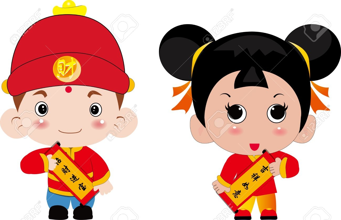 1300x839 Chinese New Year Clipart