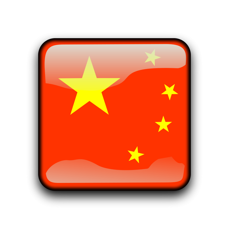 900x900 Free Chinese Clip Art Clipart Image