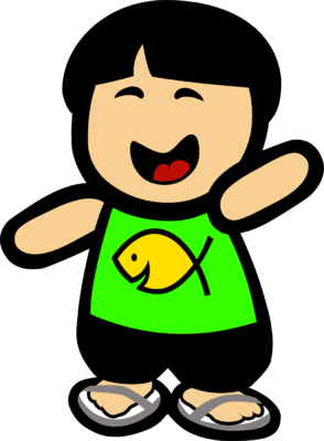 294x400 Asian Clipart Chinese Person