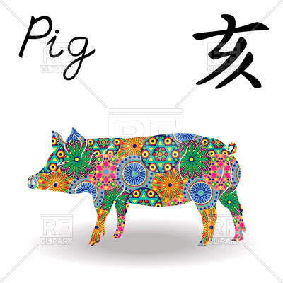 400x400 Pig With Flower Pattern