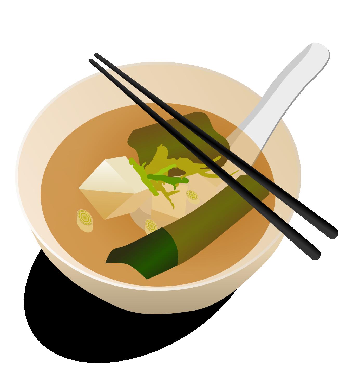 1331x1483 Soup Clip Art Free Clipart Images