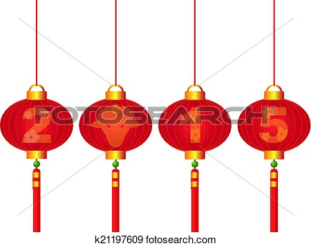 Chinese Lanterns Clipart