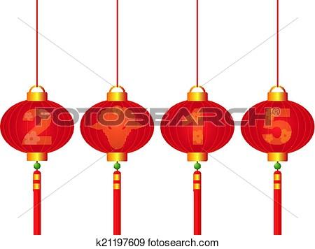 Chinese Lanterns Clipart
