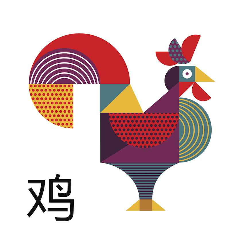 850x850 Chinese New Year Creative Chinese