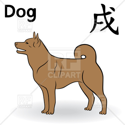 400x400 Chinese Zodiac Sign Dog In Brown Color Royalty Free Vector Clip