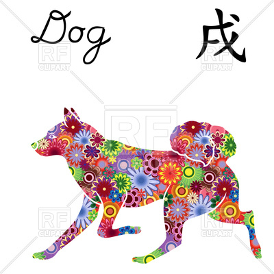 400x400 Dog Zodiac Sign With Colourful Flowers Royalty Free Vector Clip