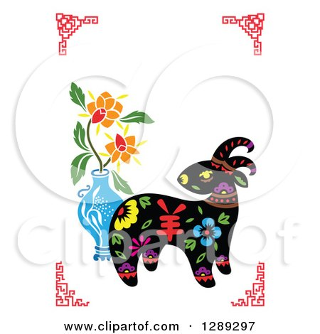 450x470 Royalty Free (Rf) Year Of The Goat Clipart, Illustrations, Vector