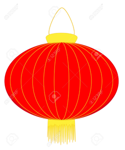 250x300 Chinese New Year Clipart Free Images
