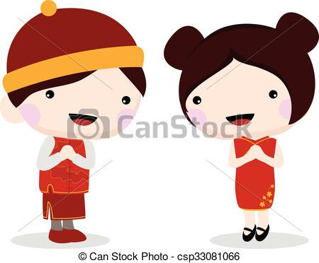450x372 Chinese New Year Celebration Of Children Clip Art Vector