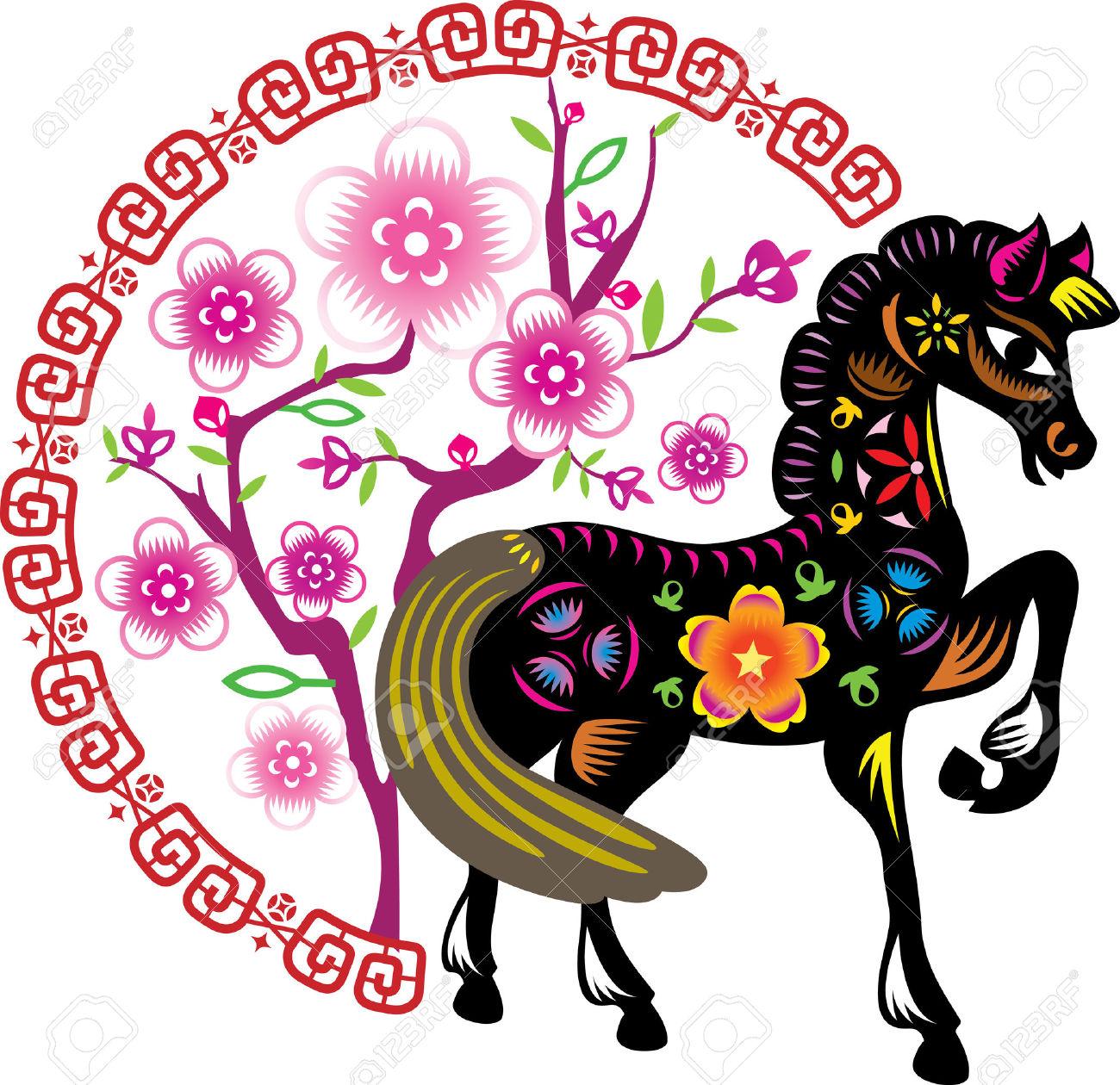 1300x1260 Flower Horse Clipart