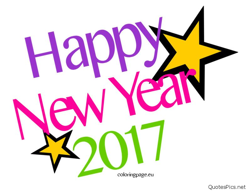 Christian New Year Clipart at GetDrawings.com | Free for personal ...