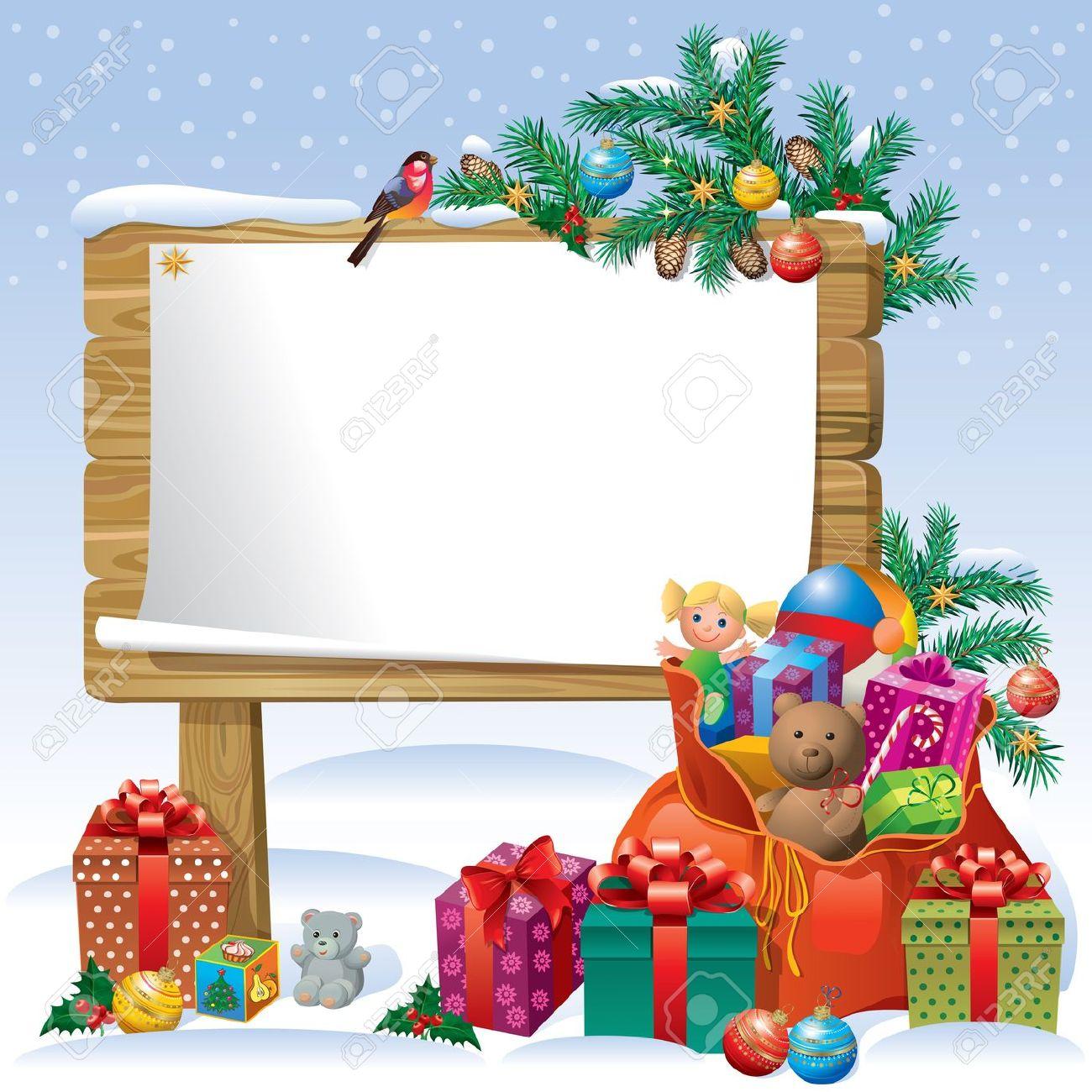 1300x1300 Christmas Presents Clipart Bord