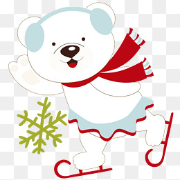 260x261 Polar Bear Png, Vectors, Psd, And Clipart For Free Download Pngtree