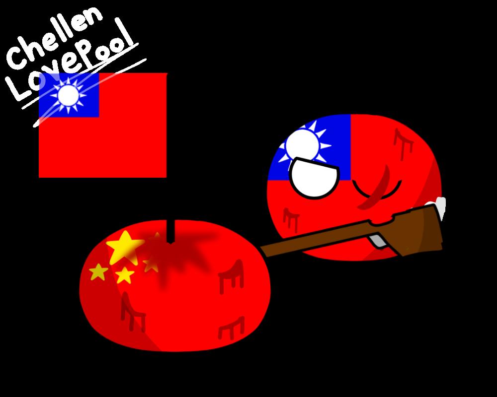 1000x800 If Roc Won In Chinese Civil War By Chellen Lp