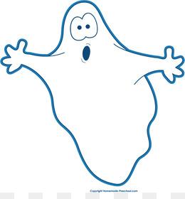 260x280 Happy Ghost Halloween Clip Art