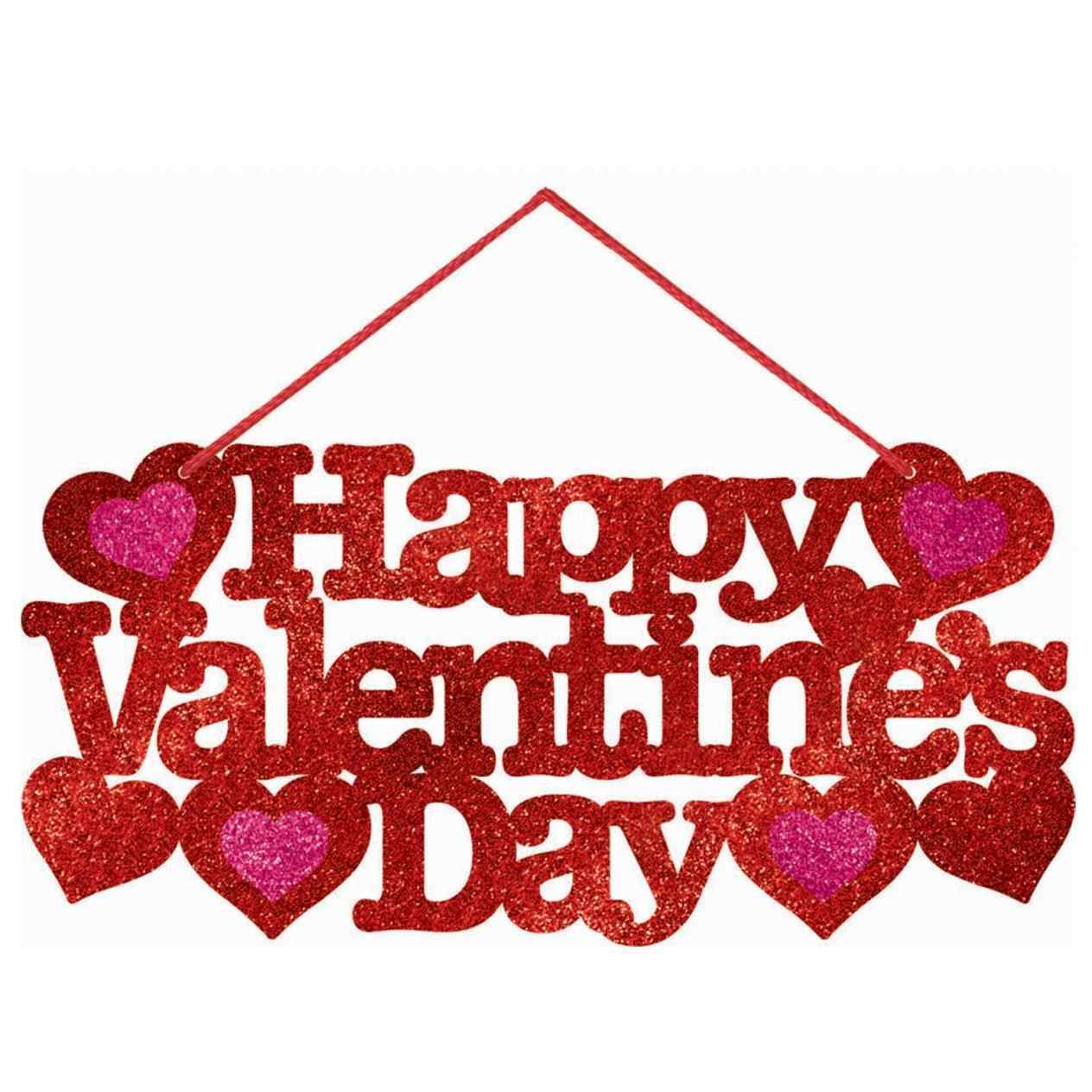 1264x1264 Happy Happy Valentines Day Banner Clipart Valentineus Day Banner