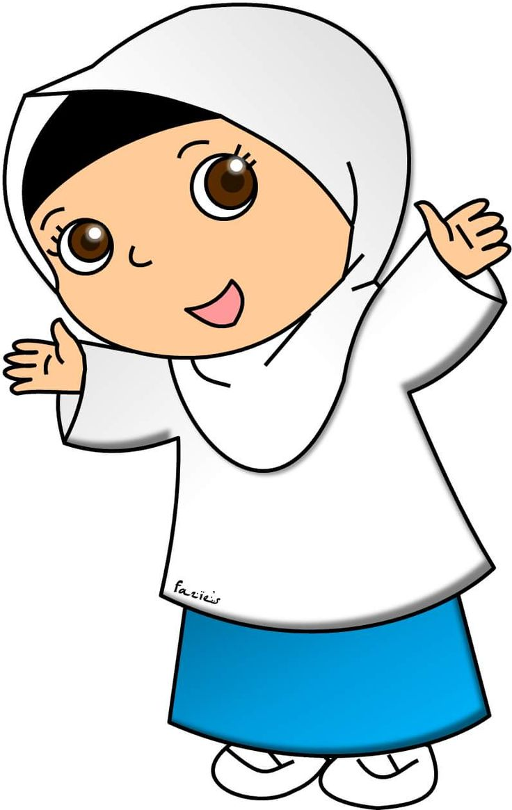 clipart muslim at getdrawings com free for personal use islamic clipart islamic clipart free
