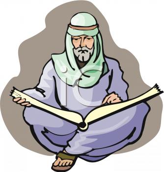 334x350 Islam Clipart Islamic Art