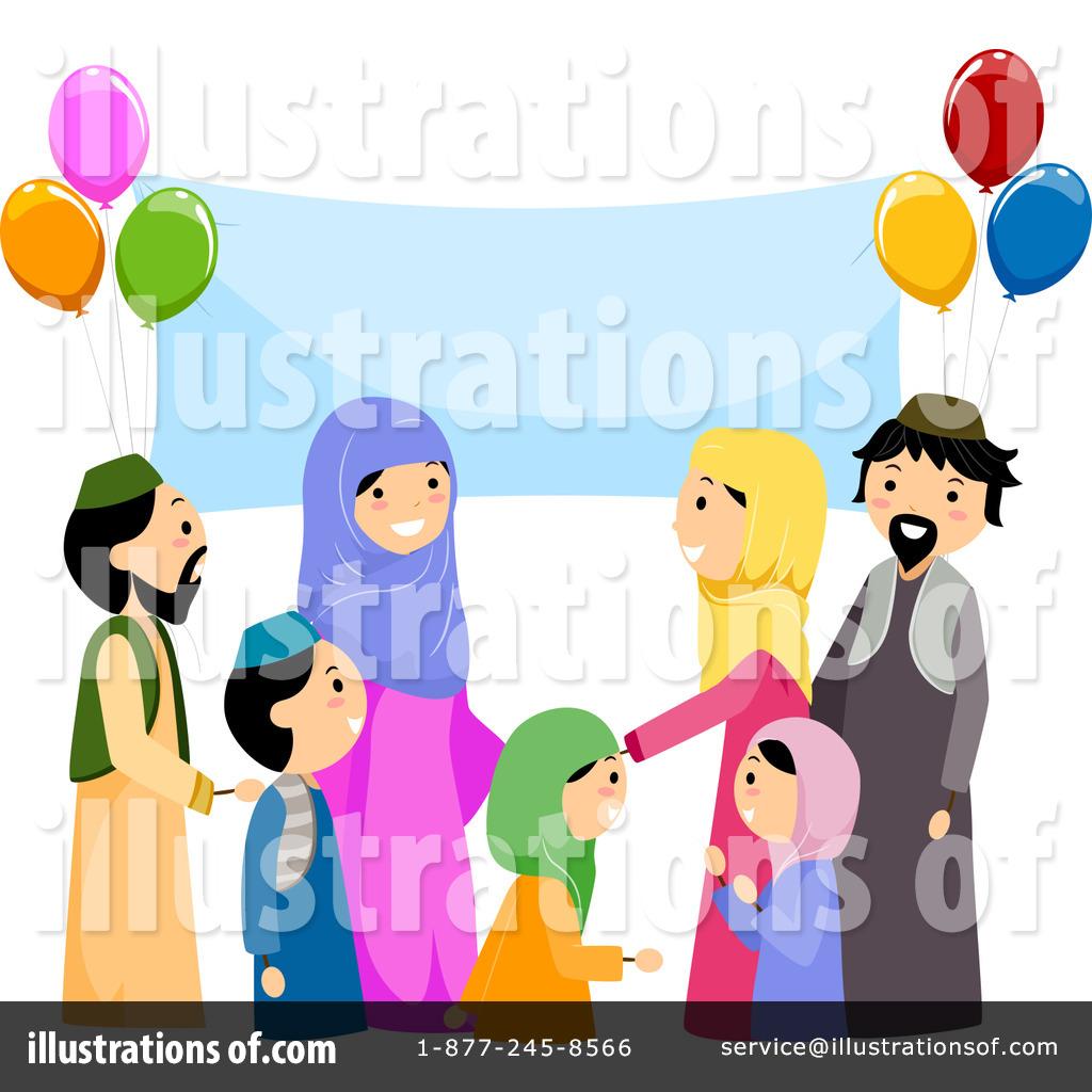 1024x1024 Muslim Clipart