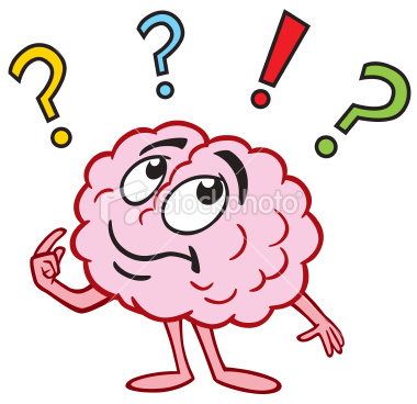 380x368 Pictures Brain Thinking Clipart,