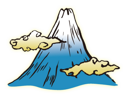 420x315 Image Of Mountain Clipart